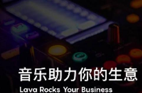 让运动更有型 Lava店铺音乐助你打造动感健身房音乐