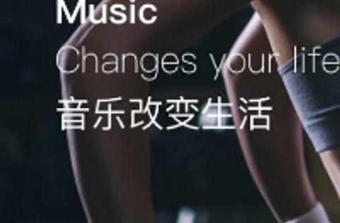 店铺音乐攻略 Lava店铺音乐个性化定制